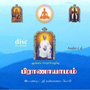 Pranayamam