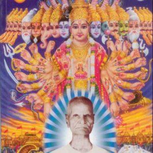 Aanmiga Padaipugal - Part 10