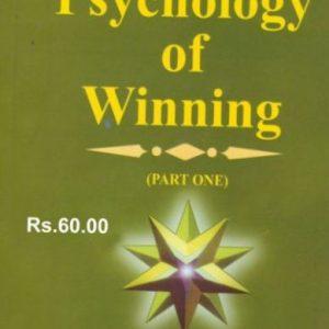 Psychology of Winning - Part 1