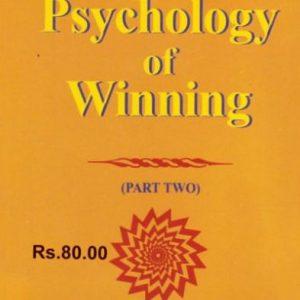 Psychology of Winning - Part 2