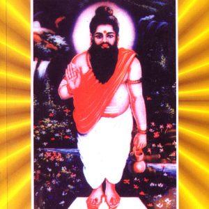 tamil sithar marapu-front